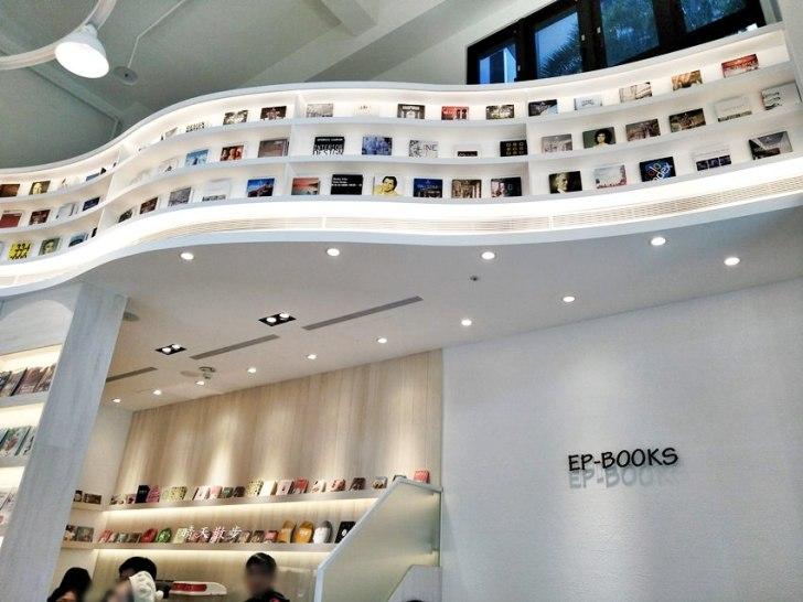 20190526172425 36 - 益品書屋EP-BOOKS台中館~在不賣書的益品書屋喝咖啡讀好書 美學、飲食、生活、旅遊、童趣