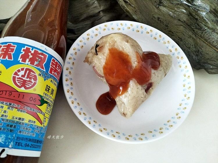 源美辣椒醬哪裡買?親鄰便利商店買得到 豐原人吃粽子、炒麵必備 不輸東泉辣椒醬