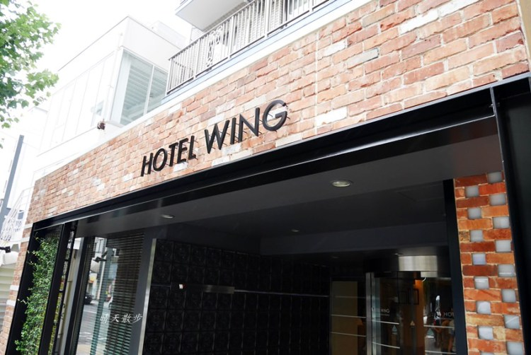 橫濱住宿 WING國際飯店橫濱關內~近橫濱關內站 交通方便舒適 套餐式早餐附自助飲料吧