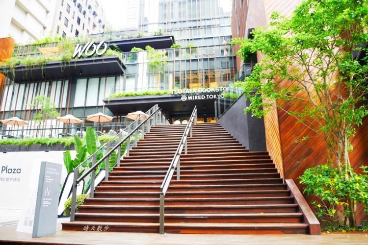 蔦屋書店台中市政店~在美麗的日本蔦屋書店TSUTAYA BOOKSTORE 享用Wired Tokyo的咖啡和閱讀時光