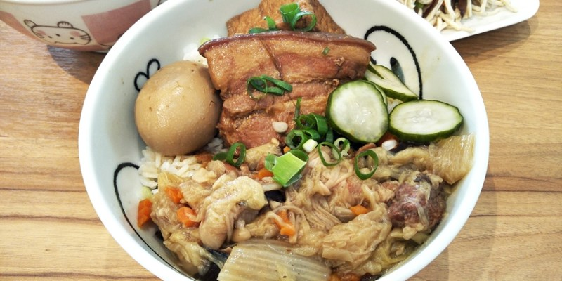 中區便當 白菜滷什~舊城區裡的美味爌肉飯、粉腸湯 店面好像咖啡館