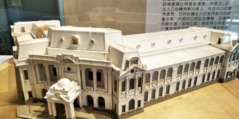 台中活動 台灣建築模型典藏展~台中文創園區免費展覽 重現當代建築大師的模型巨作