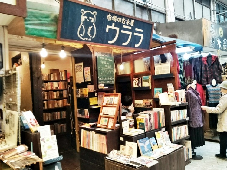 沖繩親子遊|日本最小書店URARA~那霸第一牧志公設市場 一個人的沖繩主題獨立書店