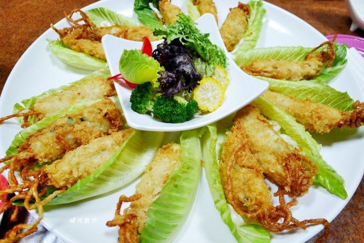彰化合菜 鵝媽媽美食餐廳~彰化秀水聚餐、尾牙、婚宴合菜餐廳 餐點豐盛 停車方便