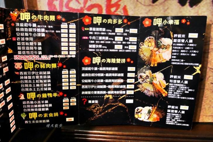20190907172651 21 - 豐原火鍋 呷蝦米嚴選海鮮火鍋~不是吃到飽也能吃好飽 菜盤可換鮮蝦、蛤蜊或鮮魚