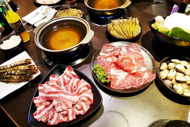 20190907172711 76 - 豐原火鍋 呷蝦米嚴選海鮮火鍋~不是吃到飽也能吃好飽 菜盤可換鮮蝦、蛤蜊或鮮魚