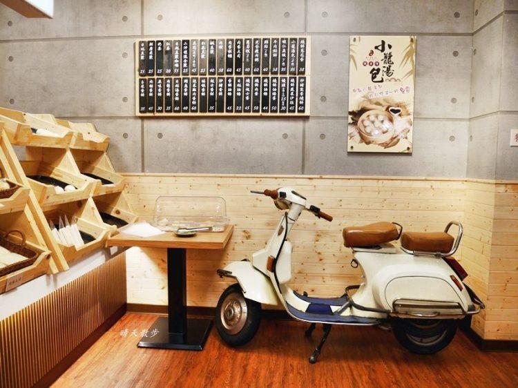 台中宵夜|日旭豆漿~精誠路美食 從早餐到宵夜都吃得到 清新店面裡的傳統早餐
