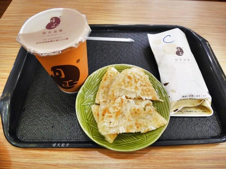 20190909170818 40 - 台中宵夜|日旭豆漿~精誠路美食 從早餐到宵夜都吃得到 清新店面裡的傳統早餐