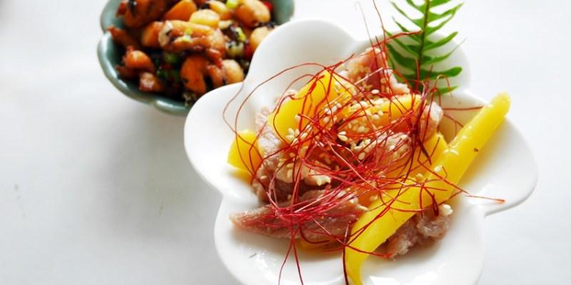 頭份美食 怡明茶園怡舍餐館~以茶入菜的特色養生創意茶餐 頭份後花園的禪風景觀餐廳