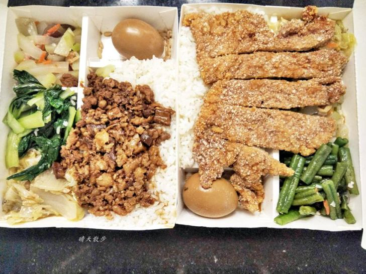 20190916223223 43 - 南屯便當|港尾爌肉飯~東興路美食小吃 平價家常便當、簡餐 可外送
