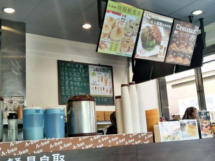 20190921171240 67 - 北屯早午餐|A-bao House阿寶晨食館台中興安店~平價中西式早午餐店 美味來自手作 漢堡、炒麵通通有