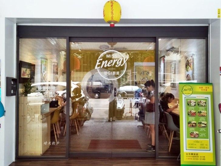 20190921183529 69 - 北屯便當 Miss Energy能量小姐低GI廚房興安店~高纖、高蛋白、低鹽、少油的清爽簡餐、便當 文昌國小對面