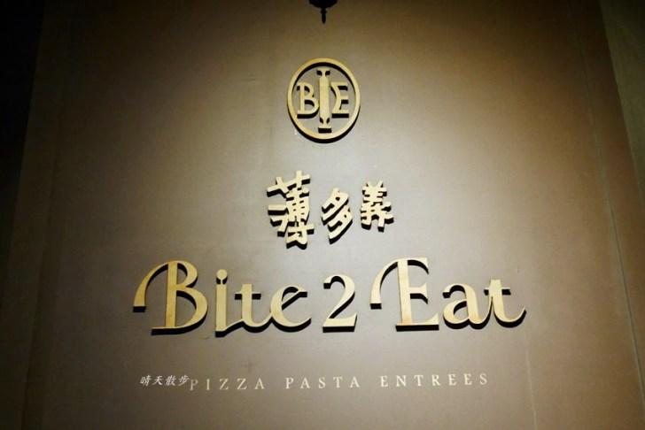 20190921213723 9 - 公益路美食|薄多義義式手工披薩~義式餐點美味 個人低消200元 特色餐廳好吸睛