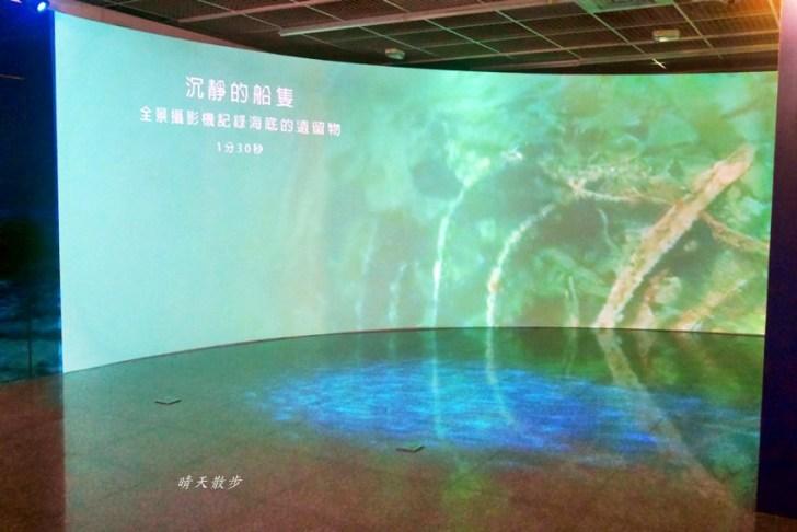 20190923235935 1 - 台中免費活動|覓境-水下文化資產 AR+VR 虛擬實境體驗展 台中文創園區免費展覽至2019/12/31