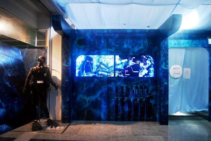 20190923235943 23 - 台中免費活動|覓境-水下文化資產 AR+VR 虛擬實境體驗展 台中文創園區免費展覽至2019/12/31