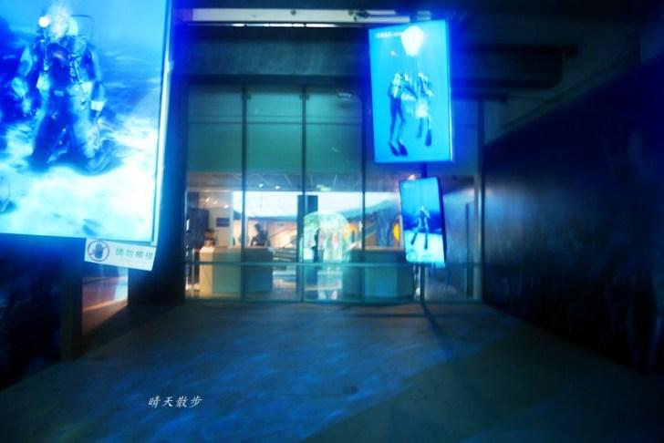 20190924000019 66 - 台中免費活動|覓境-水下文化資產 AR+VR 虛擬實境體驗展 台中文創園區免費展覽至2019/12/31