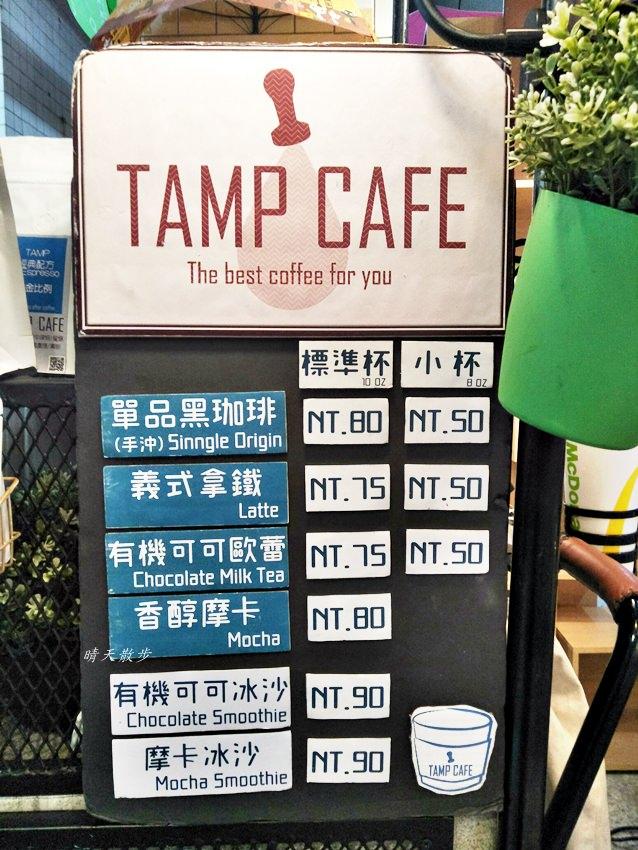 20190924202105 93 - 台中逛市集 TAMP Café行動咖啡吧~神出鬼沒的行動咖啡小攤車 逛市集喝好咖啡