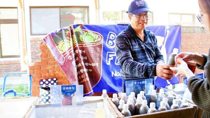 20190925201555 59 - 台中逛市集 布魯農場/Bulu Farm 自然農場~布魯爺爺和布魯奶奶的自然農法水果 打出新鮮果汁 文創市集常客