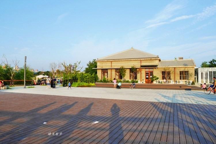 台中景點|帝國製糖廠台中營業所~ 臺中產業故事館、湧泉公園、星泉湖 台中最新景點即將開放參觀