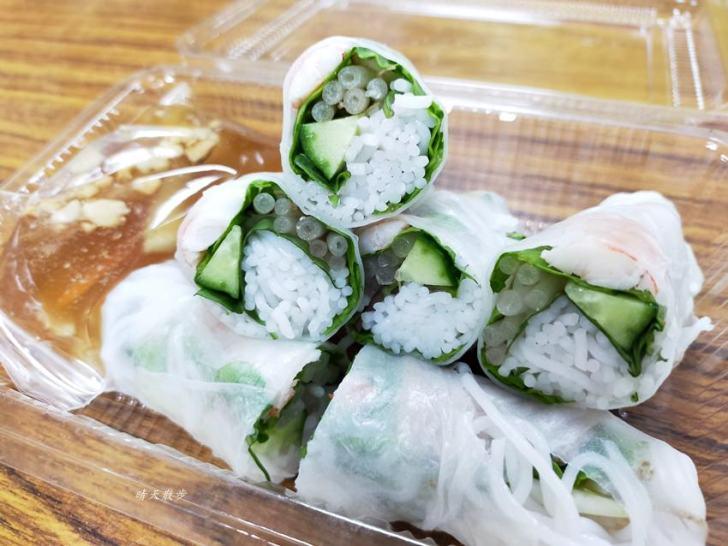 20191210005531 74 - 自由路美食 越南華僑美食館~台中公園對面 越南家常小吃餐館