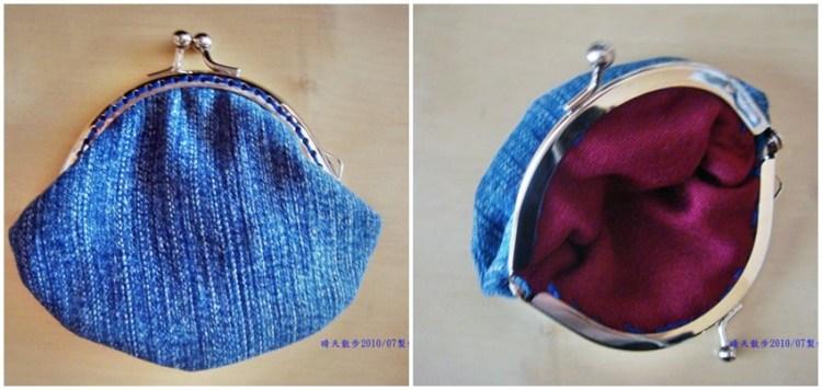 舊衣改造DIY|牛仔褲口金小錢包 舊裙舊布很好用 材料、作法、版型