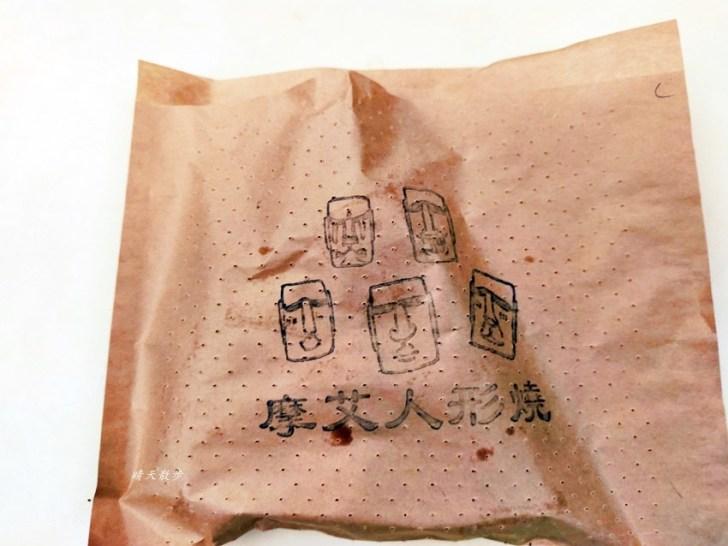 20191219223224 16 - 東興路美食 Dum Dum 摩艾人形燒台中店~超可愛摩艾石像造型雞蛋糕 原味、起司、抹茶 還有限定口味喔!