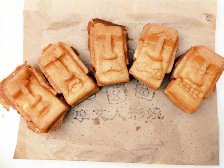 20191219223227 96 - 東興路美食 Dum Dum 摩艾人形燒台中店~超可愛摩艾石像造型雞蛋糕 原味、起司、抹茶 還有限定口味喔!