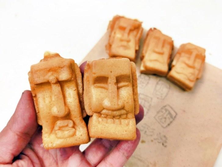 20191219223231 68 - 東興路美食 Dum Dum 摩艾人形燒台中店~超可愛摩艾石像造型雞蛋糕 原味、起司、抹茶 還有限定口味喔!