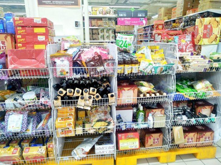 20200121171512 36 - 家樂福大墩店|省錢買菜趣~即期商品區,好物便宜賣,惜福蔬果專區,賣相不佳但營養不打折喔!