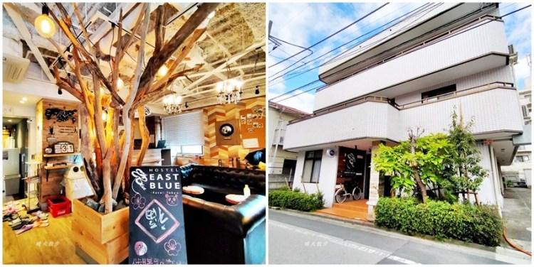 東京住宿 東京葛西東方藍青年旅館 (Hostel East Blue Kasai Tokyo)~葛西站附近平價親子住宿,附洗手間的和式房,有廚房、洗衣間,小資族住宿好選擇