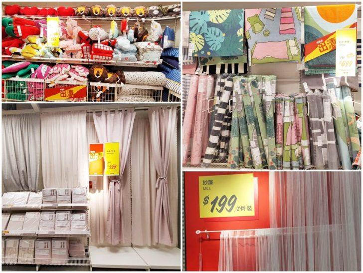 20200213150144 27 - 2020台中IKEA絕版品出清五折起,特價只到2/26,還可順遊台中燈會文心森林公園戽斗星球動物