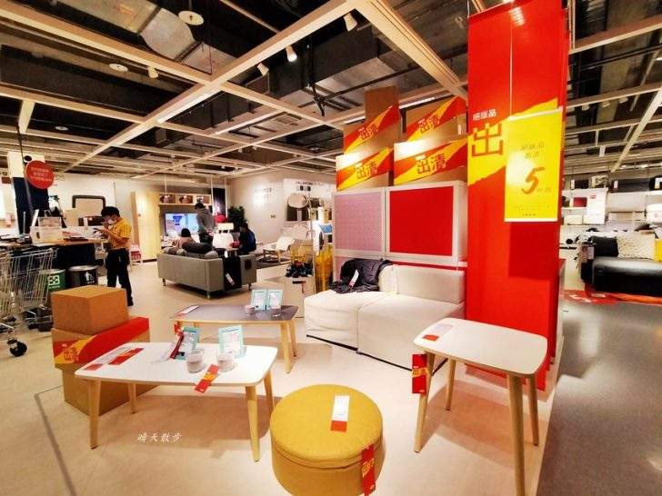 20200213150147 27 - 2020台中IKEA絕版品出清五折起,特價只到2/26,還可順遊台中燈會文心森林公園戽斗星球動物