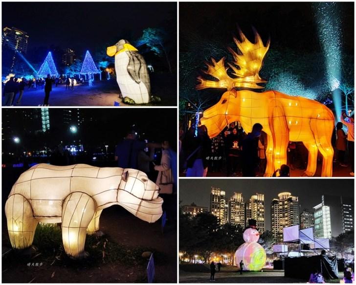 20200213164442 51 - 台中燈會|2020台灣燈會在台中,副展區文心森林公園戽斗星球動物晚上也好拍,還有人造雪喔!