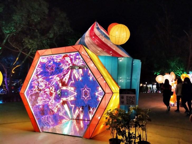 20200220163527 62 - 2020台灣燈會在台中~搭火車去后里逛台中燈會,森林園區好精彩,光之樹、聆聽花開永晝心、無人機秀、森林機械巨蟲秀!