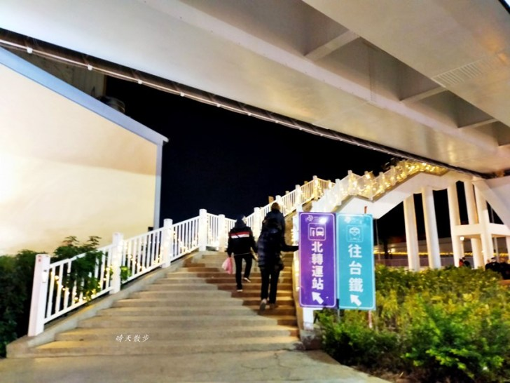 20200220163644 23 - 2020台灣燈會在台中~搭火車去后里逛台中燈會,森林園區好精彩,光之樹、聆聽花開永晝心、無人機秀、森林機械巨蟲秀!
