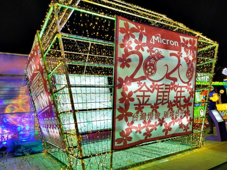 20200222103859 82 - 2020台灣燈會在台中~搭火車去后里逛台中燈會,推薦必看后里馬場園區珍寶馬戲團高空特技展演