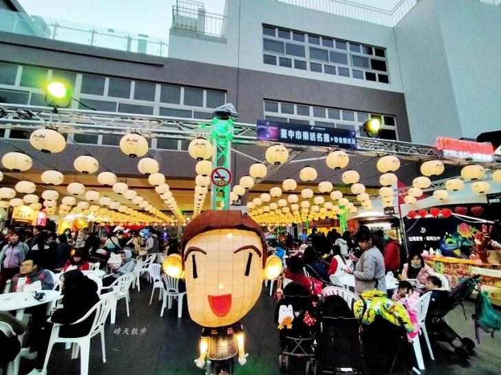 20200222105102 75 - 2020台灣燈會在台中~搭火車去后里逛台中燈會,推薦必看后里馬場園區珍寶馬戲團高空特技展演