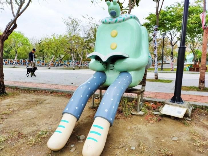 20200314003257 89 - 大里東湖公園│大里Dali Art 文創藝術廣場旁公園,大型裝置藝術作品,讓平凡公園變得超可愛!