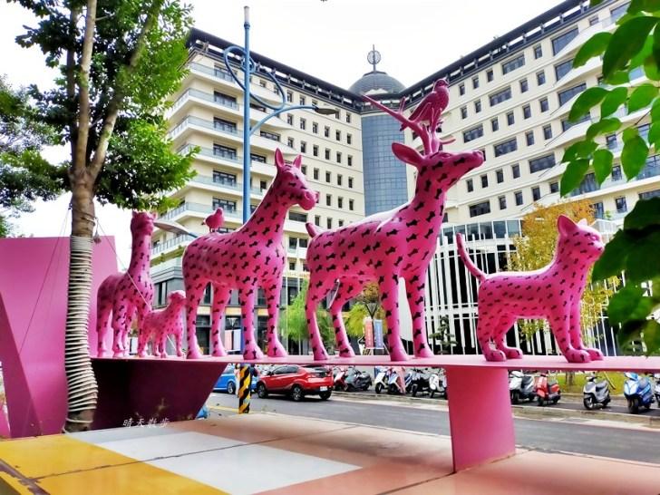 20200314003339 22 - 大里東湖公園│大里Dali Art 文創藝術廣場旁公園,大型裝置藝術作品,讓平凡公園變得超可愛!