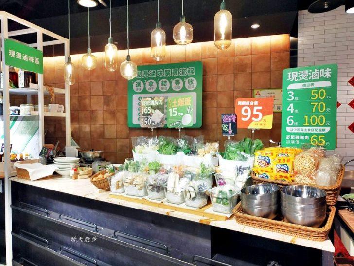 20200318074310 13 - 第六市場|日日青蔬~買菜吃滷味,金典綠園道裡的傳統市場,下雨買菜也方便!