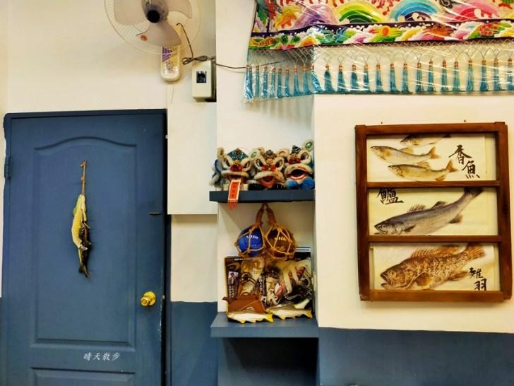 20200321114519 75 - 大員鮮魚湯│主打鱸魚、石斑魚的平價小吃店,五權路近台灣大道