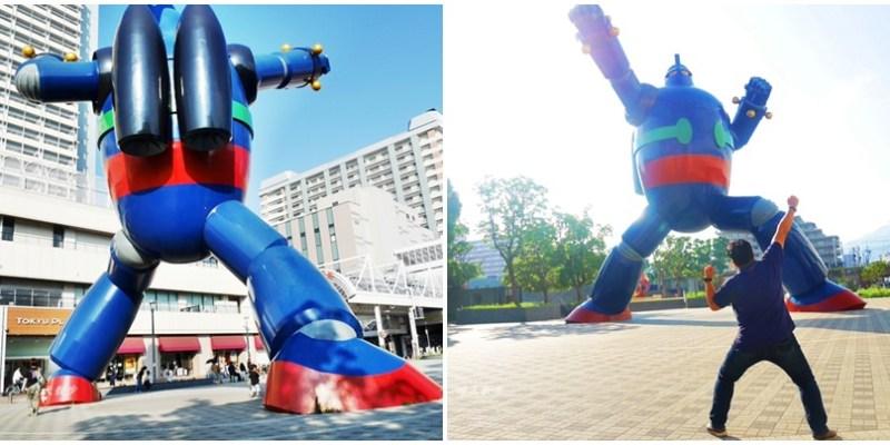 神戶景點 鐵人28號巨型紀念人像~日本漫畫家橫山光輝作品鐵人28號主角,神戶新長田站若松公園