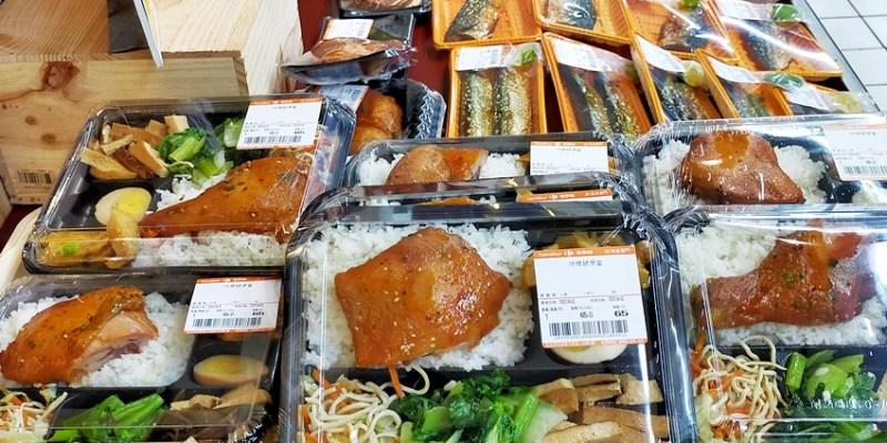 台中便當 家樂福熟食區平價便當,一主菜五配菜,只要65元,菜色挺豐富喔!