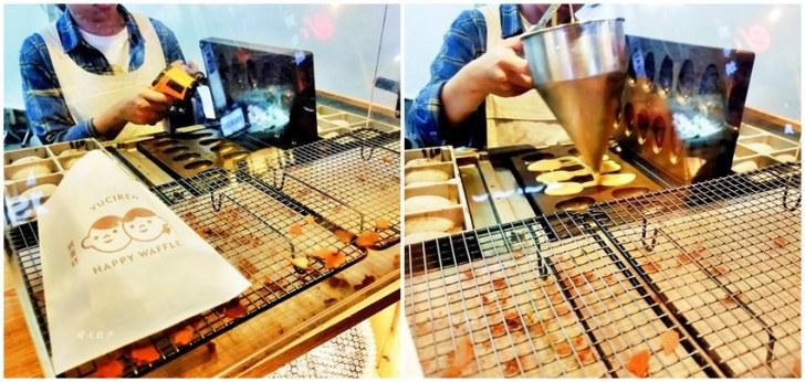 20200416162405 40 - 逢甲美食 魚刺人雞蛋糕~逢甲夜市福星路小吃,口味選擇多,爆漿雞蛋糕好好吃(已歇業)