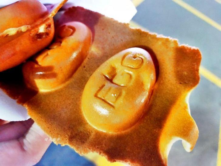 20200416162434 49 - 逢甲美食 魚刺人雞蛋糕~逢甲夜市福星路小吃,口味選擇多,爆漿雞蛋糕好好吃(已歇業)