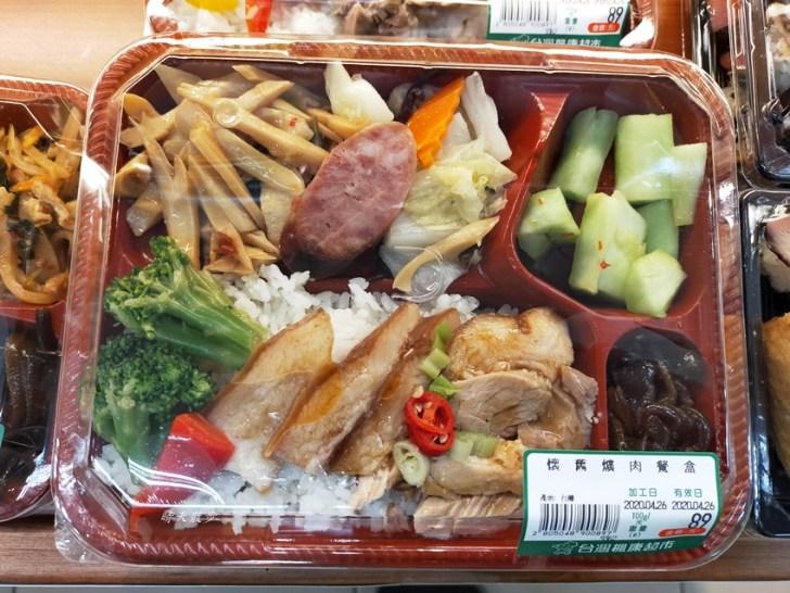 20200427202208 64 - 台中便當|楓康超市便當好多喔!台式便當、日式便當、壽司便當通通有,還有熟食小菜、潤餅、肉粽!