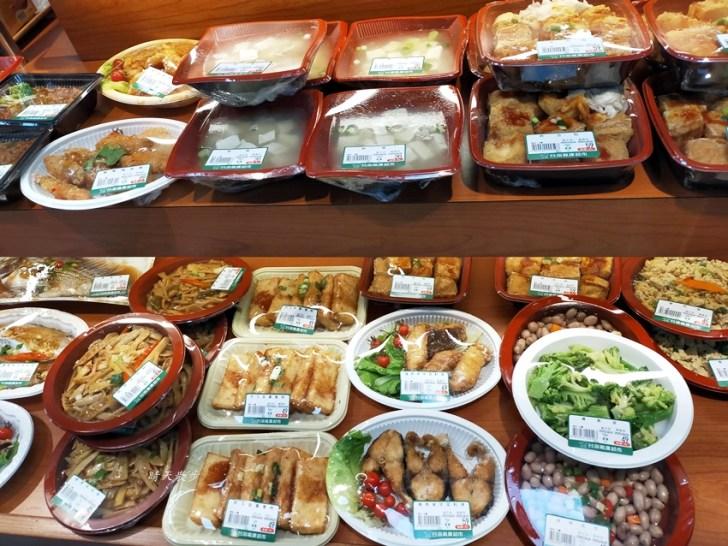 20200427202225 62 - 台中便當|楓康超市便當好多喔!台式便當、日式便當、壽司便當通通有,還有熟食小菜、潤餅、肉粽!