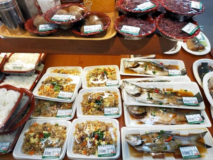 20200427202228 6 - 台中便當|楓康超市便當好多喔!台式便當、日式便當、壽司便當通通有,還有熟食小菜、潤餅、肉粽!