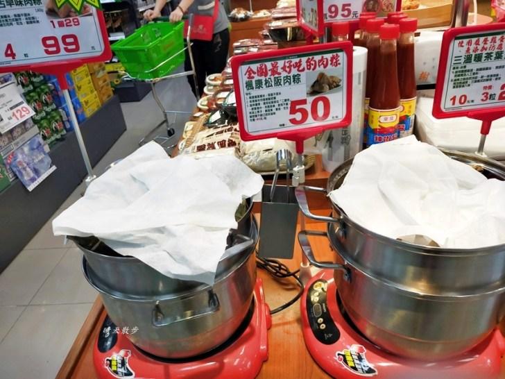 20200427202235 18 - 台中便當|楓康超市便當好多喔!台式便當、日式便當、壽司便當通通有,還有熟食小菜、潤餅、肉粽!