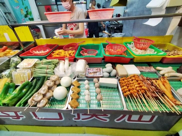 20200609215327 52 - 南屯鹹酥雞 榮壬鹹酥雞滷味~近百種炸物和滷味食材,選擇豐富的宵夜
